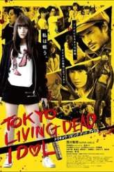 Tokyo Living Dead Idol 2018