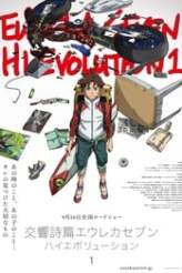 Koukyoushihen: Eureka Seven - Hi-Evolution 1 2017