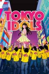 Tokyo Idols 2017
