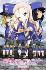 Girls und Panzer das Finale: Part II 2019