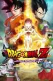 Dragon Ball Z - La resurrezione di 'F' 2015