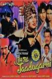 Main Hoon Qatil Jaadugarni 2001