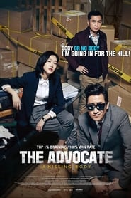 Image result for The Advocate: A Missing Body(2015) 200x300
