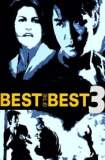 Best of the Best 3: No Turning Back 1995