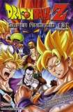 Dragon Ball Z: Super Android 13 1992