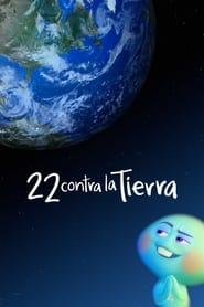 img 22 contra la Tierra