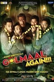 गोलमाल अगेन Kino Film TV
