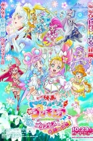 Tropical-Rouge! Pretty Cure: The Snow Princess and the Miraculous Ring! (2021)