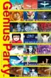 Genius Party 2007