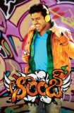 Orange 2010