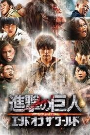 L'attaque Des Titans Film Streaming : l'attaque, titans, streaming, Regarder, L'Attaque, Titans, Monde, Streaming