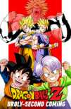 Dragon Ball Z: Broly – Second Coming 1994