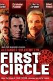 The First Circle 1992