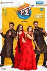 F2: Fun and Frustration 2019