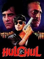 Hulchul 1995 Hindi Movie AMZN WebRip 400mb 480p 1.2GB 720p 4GB 7GB 1080p