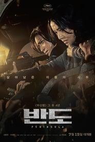 Traukinys į Busaną 2: Pusiasalis