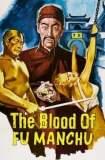 The Blood of Fu Manchu 1969