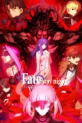 Fate/stay night: Heaven's Feel - II. Mariposa Perdida 2019
