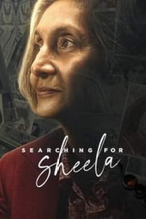 Portada En busca de Sheela