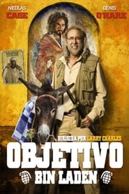 Ver Army of One (2016) Online Gratis