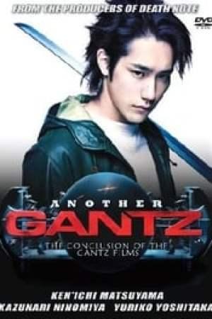 Portada Another Gantz