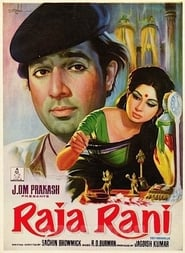 Raja Rani 1973 Hindi Movie Sony WebRip 400mb 480p 1.3GB 720p 4GB 1080p