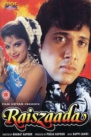Raiszaada 1990 Hindi Movie AMZN WebRip 400mb 480p 1.2GB 720p 4GB 7GB 1080p