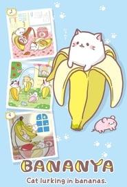 Bananya: Temporada 2