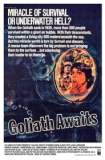 Goliath Awaits 1981