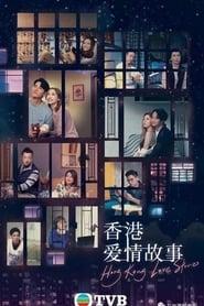 Hong Kong Love Stories