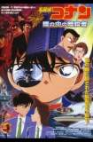 Detective Conan: Captured in Her Eyes 2000