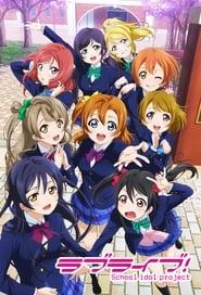 Love Live! School Idol Project: Temporada 1