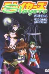 Slayers Special: The Scary Chimera Plan 1996