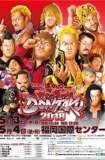 NJPW Wrestling Dontaku 2018 - Night 1 2018
