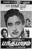 Bandha Pasam 1962