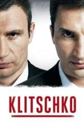 Klitschko 2011