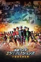 Kamen Rider Heisei Generations FOREVER 2018