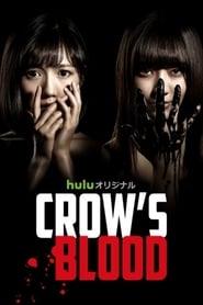 img Crow's Blood