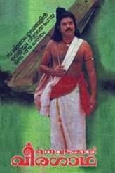 Oru Vadakkan Veeragatha 1989
