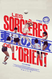 Les Sorcières D'eastwick Streaming Vf : sorcières, d'eastwick, streaming, Sorcieres, Eastwick, Streaming, VfStreaminghd.fr