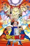 Dragon Ball Z: Fusion Reborn 1995