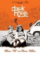 Dark Horse 2005