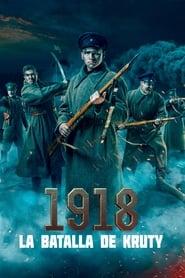 1918: La batalla de Kruty Imagen