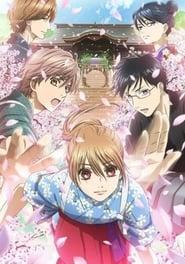 Chihayafuru: Temporada 3