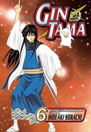 Gintama: Temporada 6