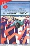 El laberinto griego 1993