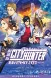 City Hunter: Shinjuku Private Eyes (2019)