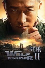 战狼2 Kino Film TV