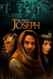Prophet Joseph