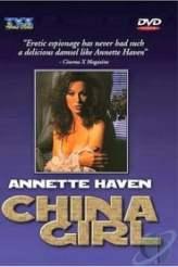 China Girl 1975